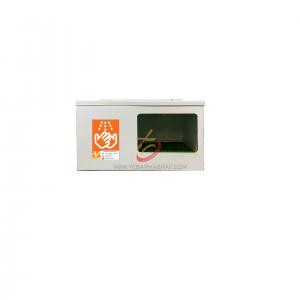 دستگاه ضد عفونی کننده دیواری